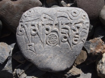 A Mantra carved in rock